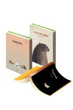 존 클라센 모자 그림책 시리즈 (내 모자 어디갔을까/이건 내 모자가 아니야/모자를 보았어)(전 3권)