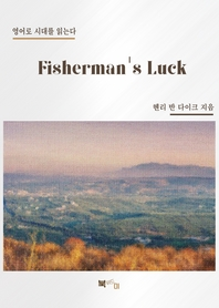 Fisherman''s Luck