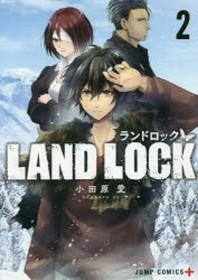 LAND LOCK 2