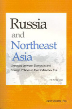 RUSSIA AND NORTHEAST ASIA