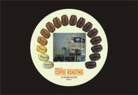 Essence of Coffee Roasting(에센스 오브 커피 로스팅)
