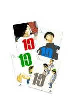 <텐 TEN> 1~4권 세트
