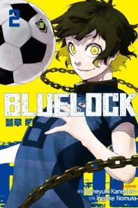 블루 록. 2