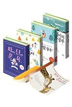 [이임숙] 자녀교육서 5종 세트
