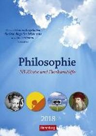Philosophie - Kalender 2018