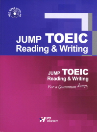 Jump TOEIC Reading & Writing