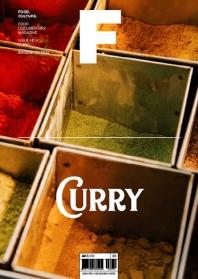 매거진 F(Magazine F) No.9: 커리(Curry)(영문판)