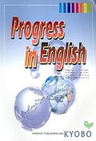 Progress in English