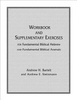 Fundamental Biblical Hebrew and Aramaic Workbook