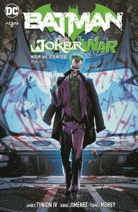 배트맨 Vol. 2: 조커 전쟁