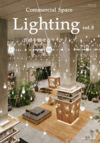 COMMERCIAL SPACE LIGHTING5 2020.09 商店建築增刊