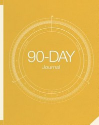 90-Day Journal (version 2019+)