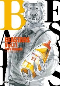 비스타즈(BEASTARS). 11
