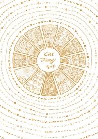 다시 시작 CAT DIARY