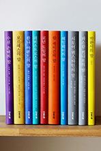 마음산책 말 시리즈 10권 세트