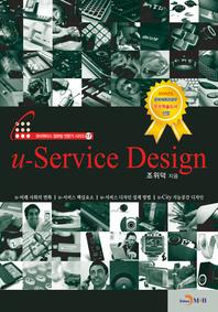 U-SERVICE DESIGN