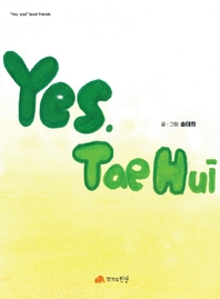 YES, Tae hui
