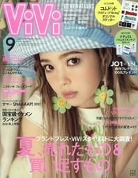 비비 VIVI 2021.09
