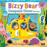 비지 베어(Bizzy Bear) 깊은 바다 잠수부