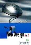 WEB DESIGN A TO Z