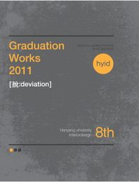 Graduation Works(2011)