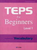 TEPS FOR BEGINNERS LEVEL. 1: VOCABULARY