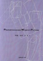 Proportion-Based Women's Pattern
