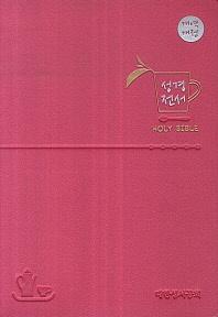 NKR62AM(4105172)(특소)(단색인)(핑크)