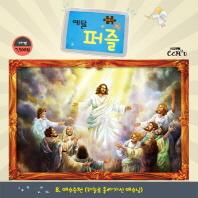 예닮 퍼즐(대). 8: 예수승천(104조각)