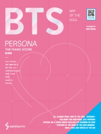 BTS Map of the soul: persona Piano Score(영문판)