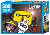바니떼 직소 퍼즐 500피스: 영화관람