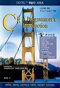 C# A Programmer's Introduction(한국어판)