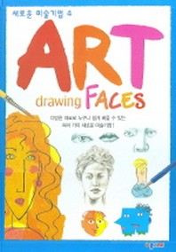 ART DRAWING FACES
