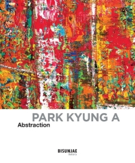 박경아 Abstraction