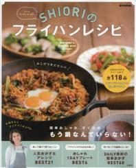 フ-ドコ-ディネ-タ-SHIORIのフライパンレシピ