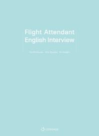 항공영어 인터뷰(Flight Attendant English Interview)