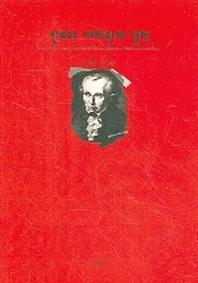 칸트와 세계관의 철학