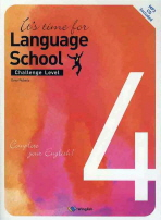ITS TIME FOR LANGUAGE SCHOOL. 4