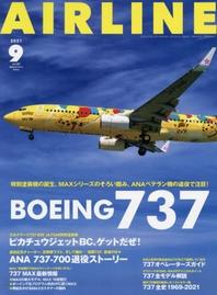 AIRLINE(エア-.ライン) 2021.09