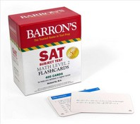 SAT Subject Test Math Level 2 Flashcards