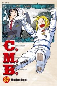 C M B 박물관 사건목록. 37