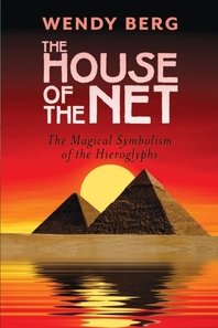The House of the Net