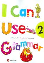 I Can Use Grammar 2