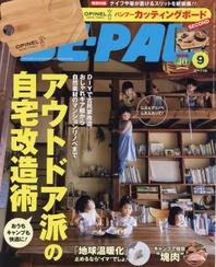 비팔 BE-PAL 2021.09 (OPINEL 대나무 도마)