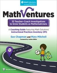 Mathventures