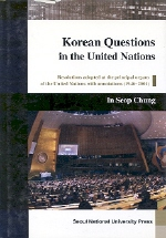 KOREAN QUESTIONS IN THE UNITED NATIONS