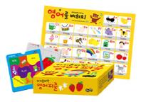 아기 손바닥 영어퍼즐