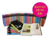 푸른숲 징검다리 클래식 1-40권 세트