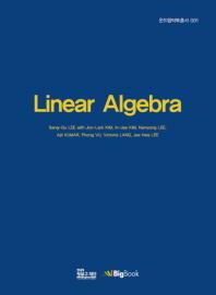 [빅북]Linear Algebra