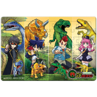 공룡메카드 8절 퍼즐. 1